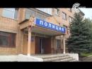 Грабёж пенсионерки в Вязьме-Ярцево