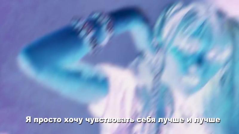 Jvcki Wai - Lo-fi FMV рус