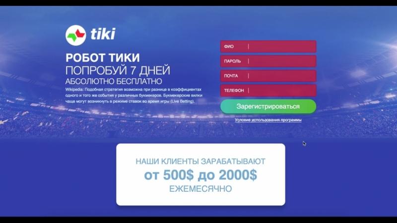 Разработчик Тики _ Новости (09.07)