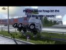 ETS2 Руль Defender Forsage Drift GT2