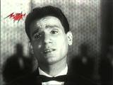 Hobak Nar - Abd El Halim Hafez حبك نار - عبد الحليم حافظ