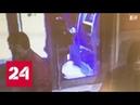 Мошенники в банке меняли деньги на бутафорские банкноты - Россия 24