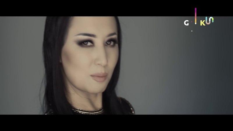 Мадина Садуақасова - Жұлдызым