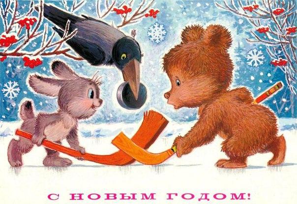 Всех, кто меня помнит в Уштобе, поздравляю с Новым годом!