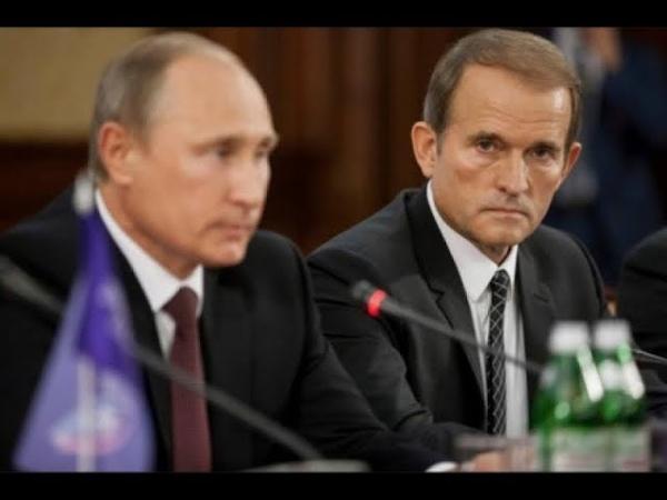 Основна лінія – Медведчук СБУ оприлюднила скандальне відео