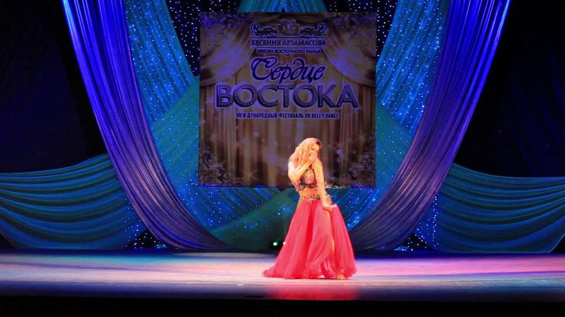 NEW Yulianna Voronina Oriental Festival Heart of East 2018 Russia