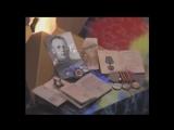Я помню. Я горжусь. Служу России! Наталья Федорова, Магаданская область.mp4