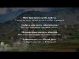 Турпал Джабраилов Чурт санна лаьтта со (Даймахке сатийсар) Чеченский и Русский текст