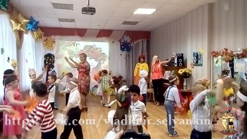 Праздник Осени в дет.саду (28.10.2016)