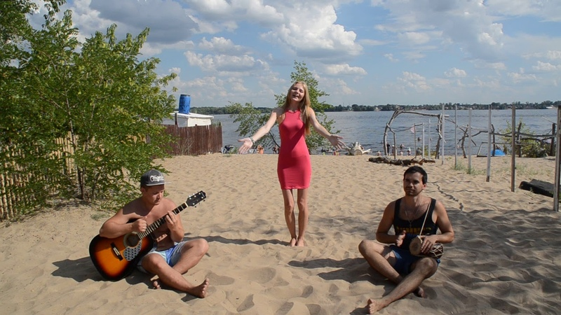 Лжебарды United by love cover Natalia Oreiro