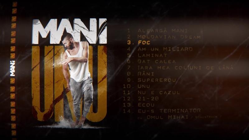 MANI - Foc