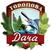 «Торопова дача» - отдых и рыбалка Севастополь