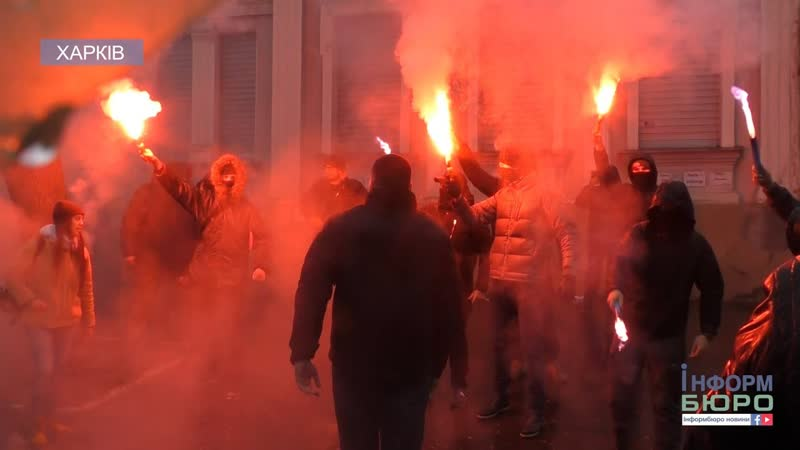 Пожежа під стінами посольства Російської Федерації в Харкові активісти пікетували будівлю