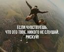 Евгения Михайленко фото #1