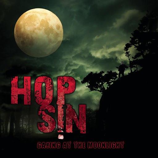 Hopsin альбом Gazing at the Moonlight