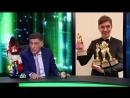 Русский парень взял 4 порно Оскара