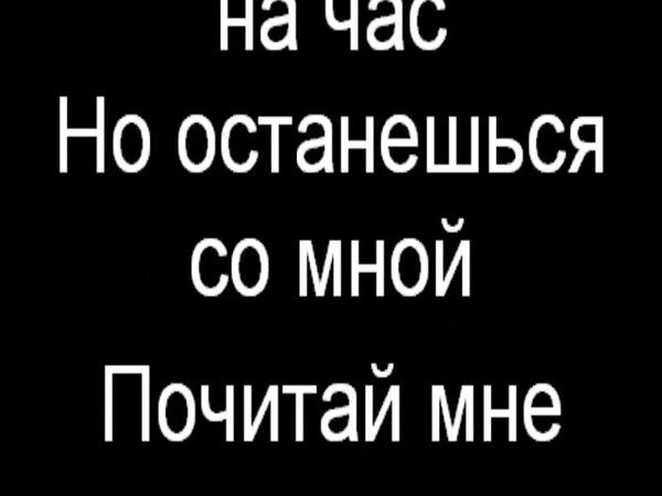 Matrang - Медуза Минус Караоке Минусовка