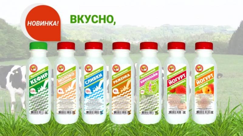 Новая упаковка_бутылки_400г