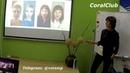 Олег и Анжелика Моисеенко Презентация возможностей CoralClub Краснодар 2018