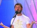 Утомлённые Солнцем - Летний Кубок 2005 КВН