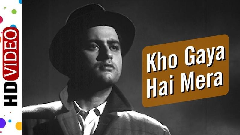 Kho Gaya Hai Mera Pyar   Hariyali Aur Rasta (1962) Songs   Manoj Kumar   Mala Sinha  Mahendra Kapoor