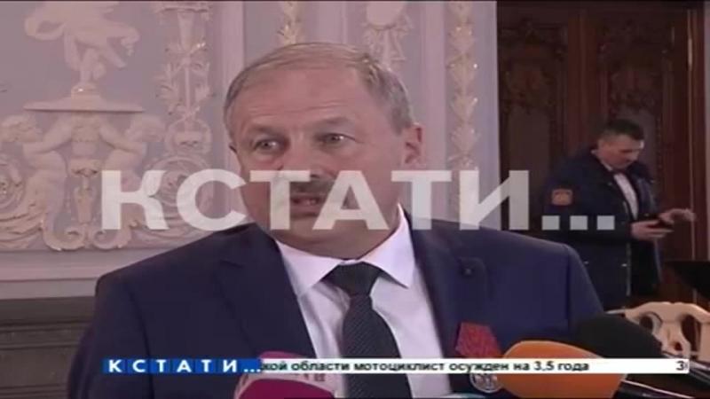 Кстати Новости Нижнего новгорода - Нижегородцам вручили государственные награды