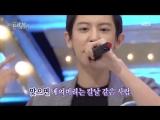 Как Чанёль из - EXO - читает рэп (Outsider - Loner).mp4