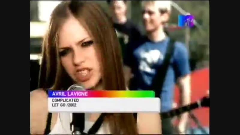 Avril lavigne - complicated mtv ru