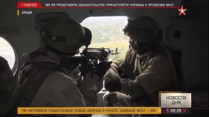 Воздушный спецназ лучшие кадры секретных учений бойцов спецподразделений в Крыму