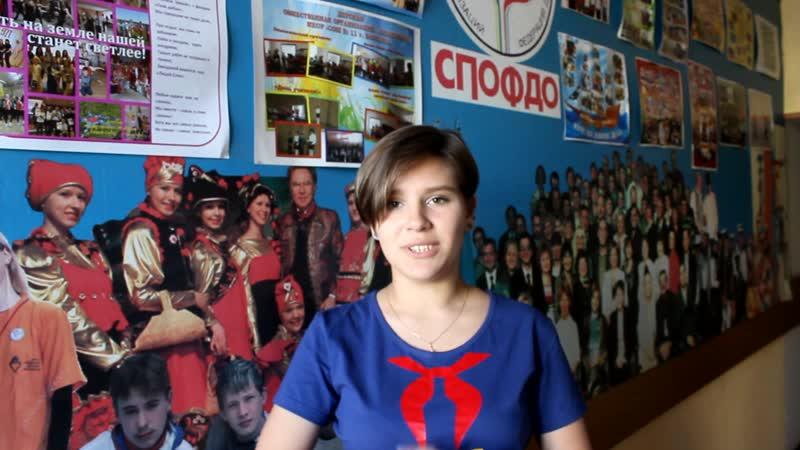 IX Ассамблея СПО-ФДО