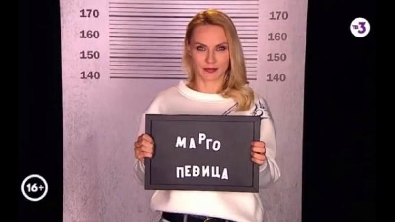 Золотой Состав Стрелок в шоу «Шерлоки» (анонс) » Freewka.com - Смотреть онлайн в хорощем качестве