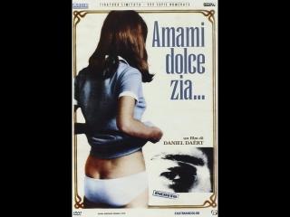 Amami dolce zia _ Chaleurs (1971) Франция