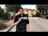 Перестрелка 2.0: #askДзагоев