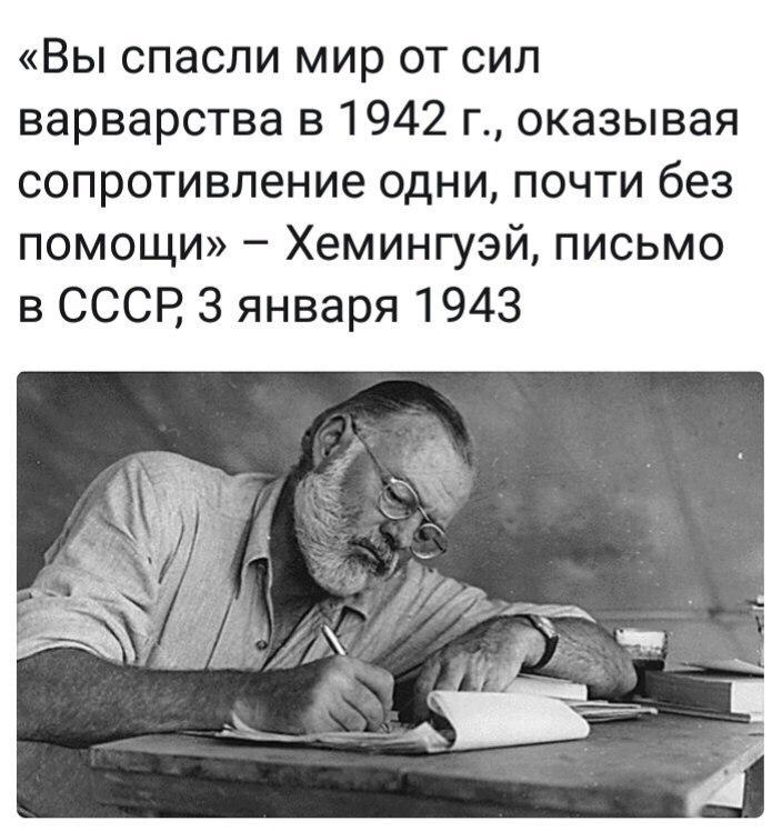 https://pp.userapi.com/c830608/v830608132/d67cb/fGI3naR1ka4.jpg