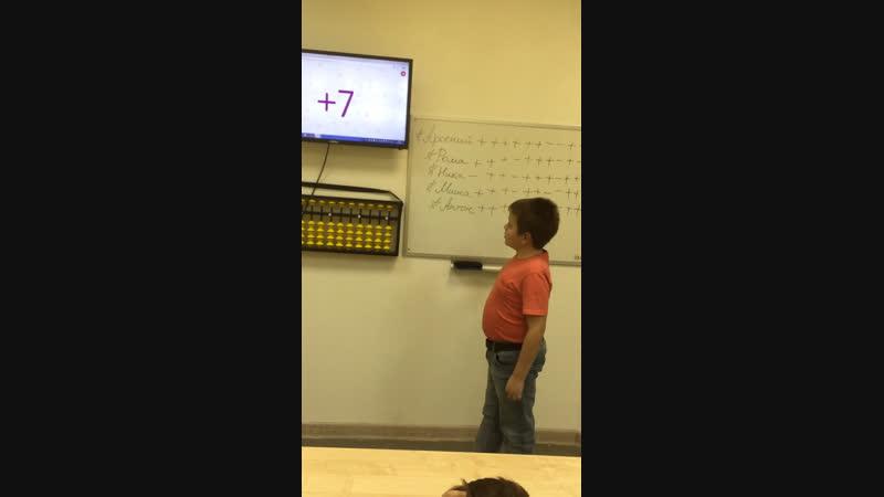 Антон, 8 лет. 15 действий, 0,9 сек.