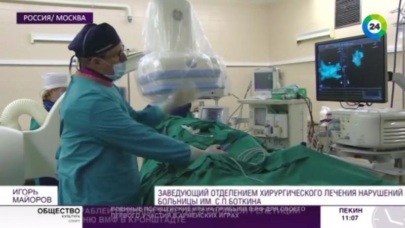 Московские врачи начали лечить аритмию током - МИР 24