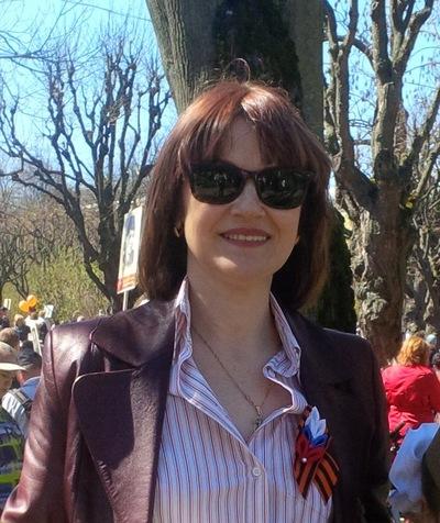 Наталья Терепища