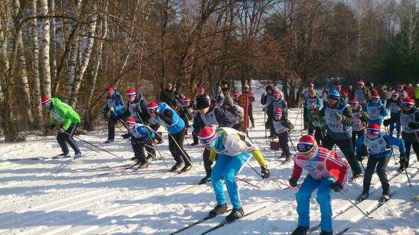 Горожан приглашают принять участие в лыжной гонке  10 февраля на город