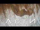 [Concept] Natalia Mafia - Leti