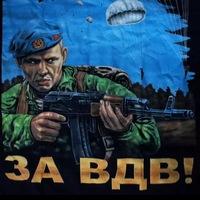 Анкета Михаил Вергунов