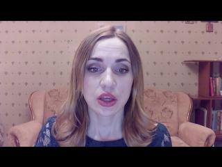 Во все тяжкие - видеоответ психолога Татьяны Пушковой