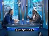 Chuck Berry -- Чак Берри в Час Пик Андрей Разбаш 18.02.1997