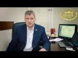 Итоги пленарной недели Государственной Думы РФ с 9 по 12 января комментирует А.В. Куринный.