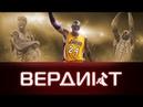 Вердикт: NBA 2K17