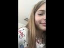 Карина Волк Live
