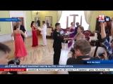 11 июня в Севастополе пройдёт пятый юбилейный Большой Севастопольский благотворительный офицерский бал
