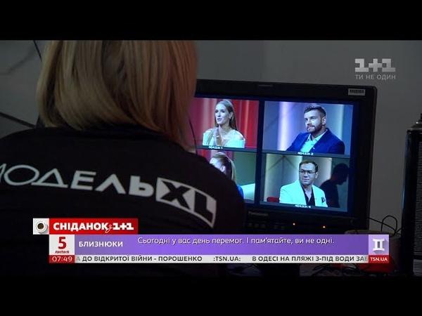 Кого зустріла Ірина Гулей за лаштунками другого сезону Модель XL