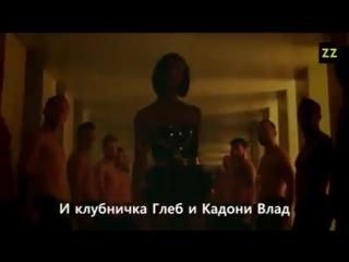 Ольга Бузова - Мало извилин. - Из Фонотеки упоротого Лиса.