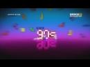 Bridge in time на Bridge TV Русский хит