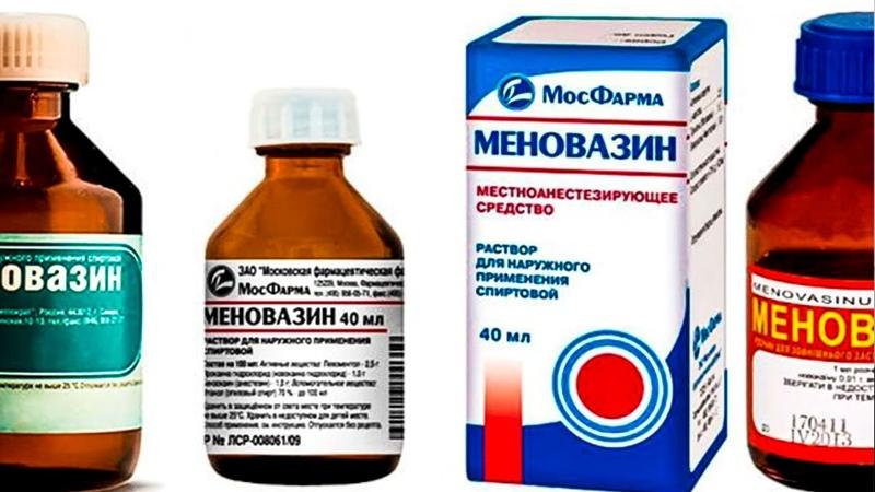 Меновазин стоит КОПЕЙКИ а Лечит 13 БОЛЕЗНЕЙ